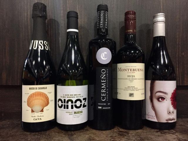 Wines on Sale through Thursday